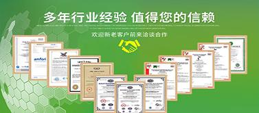 恭喜武汉康芝园科技发展有限公司官网上线!!!