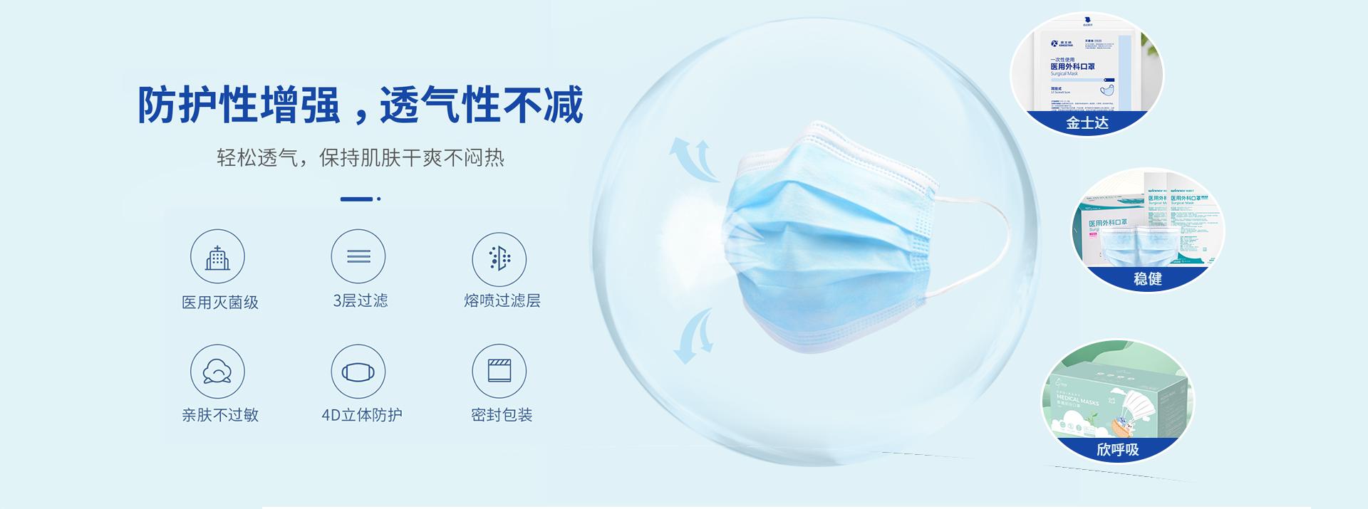 防疫消毒耗材,普通医用耗材,医废包装容器