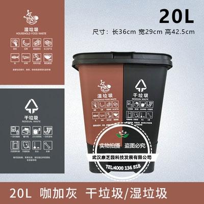 浙江脚踏分类垃圾桶20L双桶(咖啡加黑)干湿垃圾
