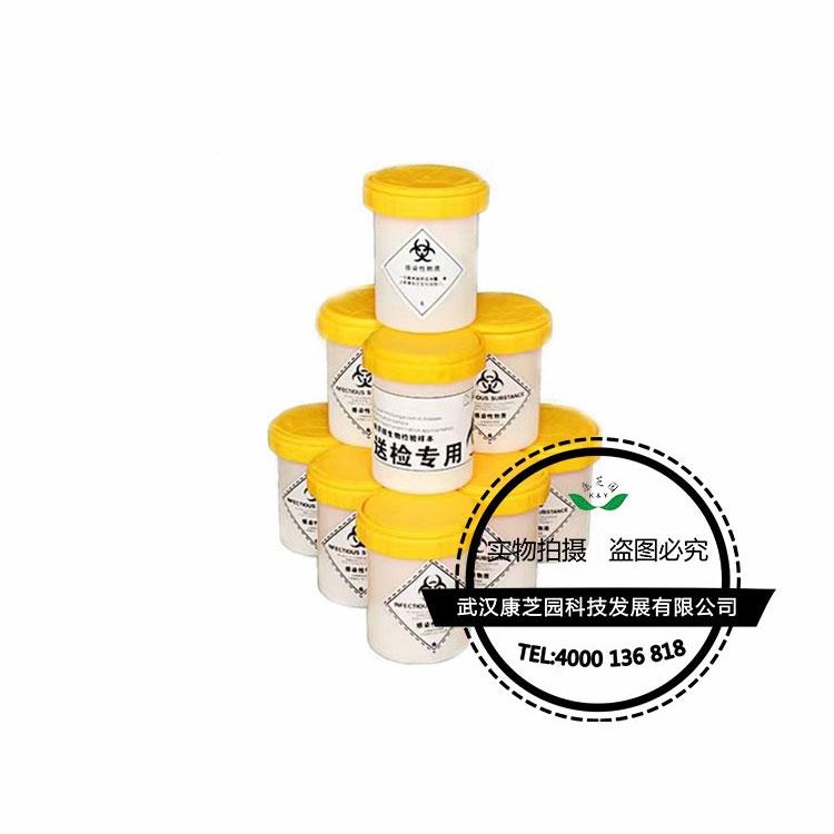 A类生物安全运输罐(UN2814)