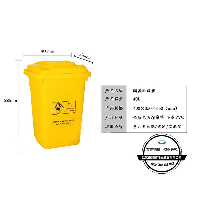 翻盖垃圾桶40L黄