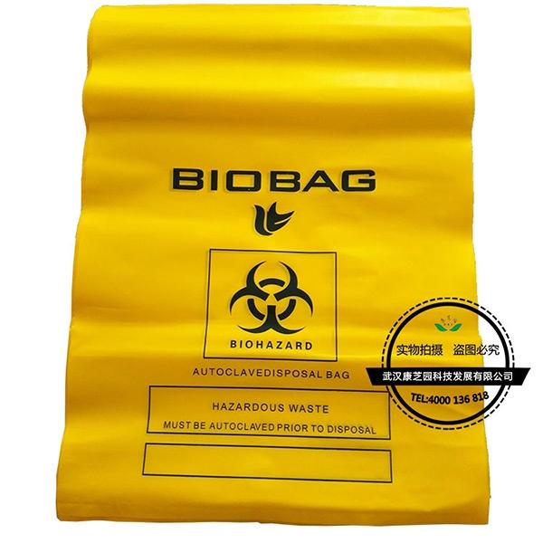 批发医疗废物包装袋的注意事项