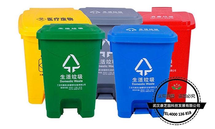 如何延长康芝园垃圾桶的使用寿命