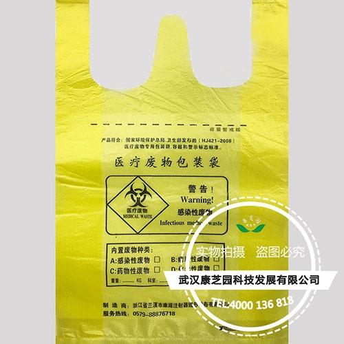 医废包装袋标准及清理残留胶方法