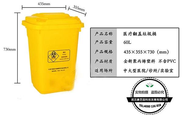医疗废物能放在普通垃圾桶吗