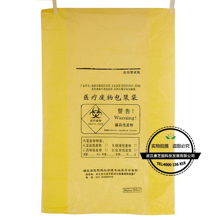上海医疗废物包装袋平口
