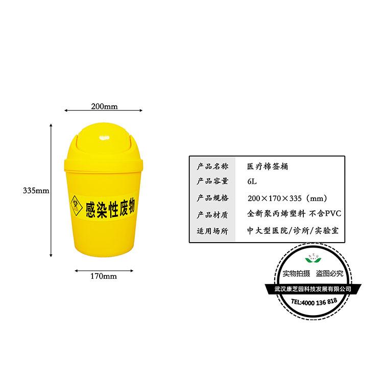 广东棉签桶6L