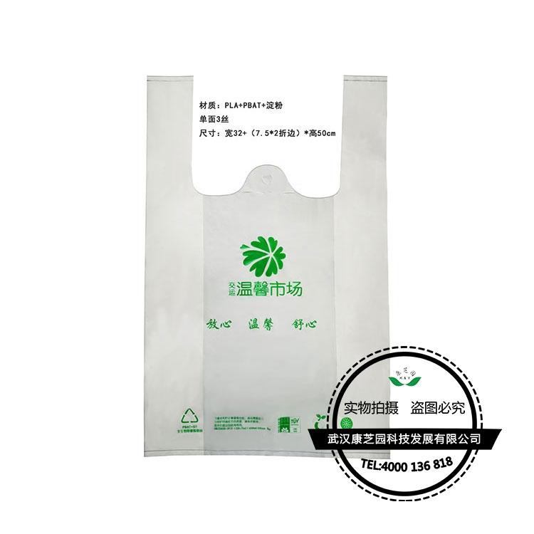 广东包装袋