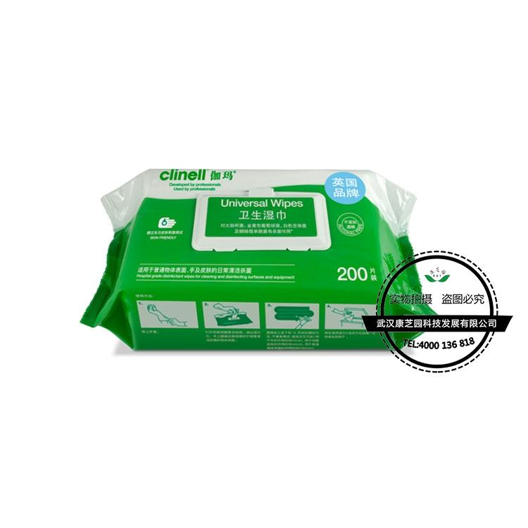 广东伽玛消毒湿纸巾