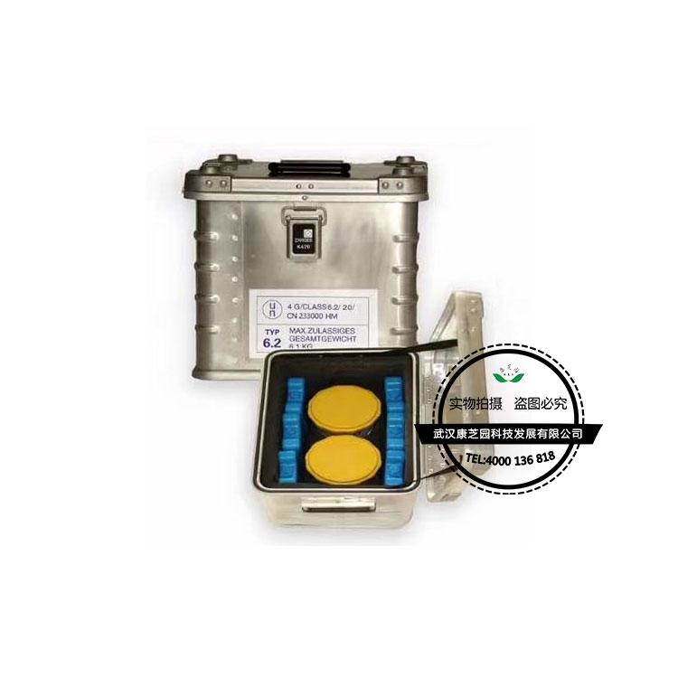 A类生物安全运输箱(UN2814)