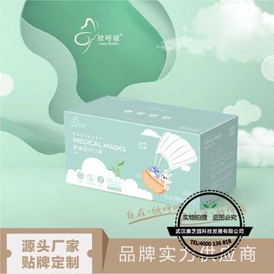 广东30片盒装欣呼吸一次性儿童口罩