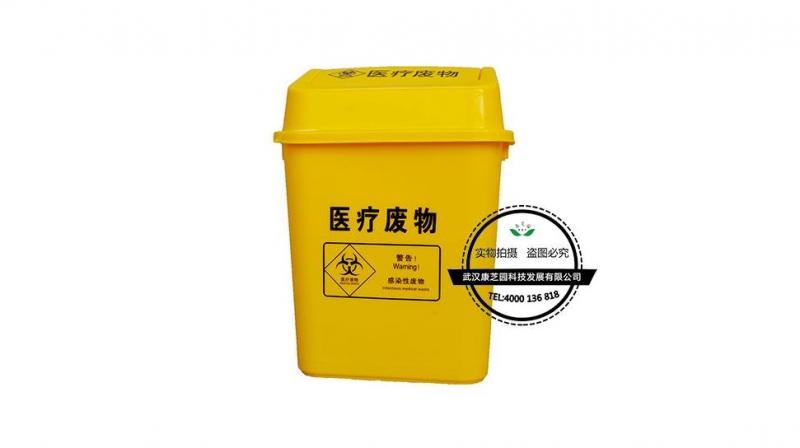 医疗垃圾桶的作用及医疗垃圾的分类