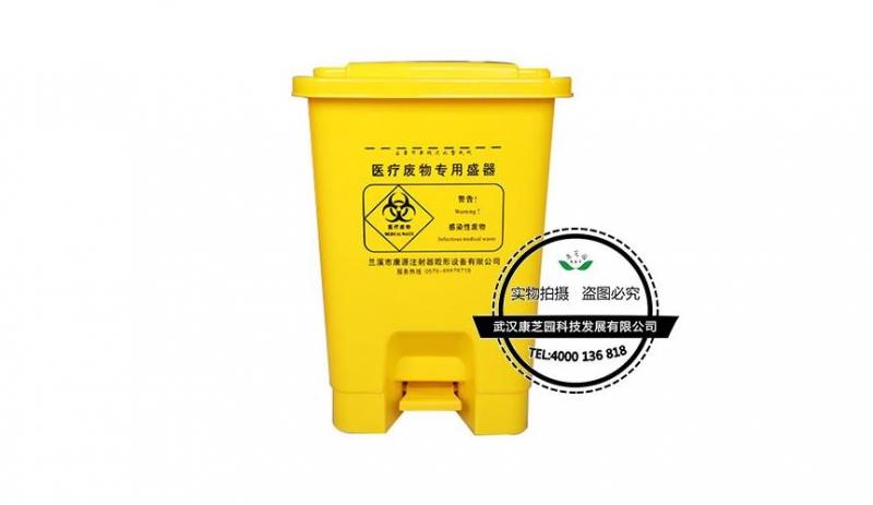 普通垃圾桶和医疗用的垃圾桶有什么区别
