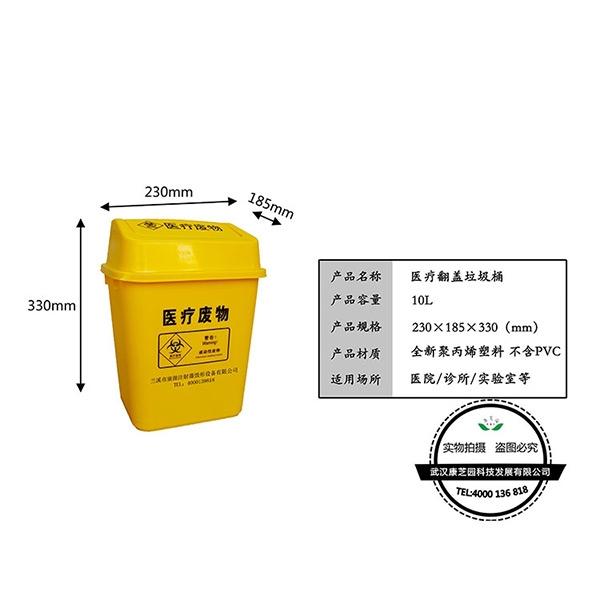 上海康祈医疗废物处理原则