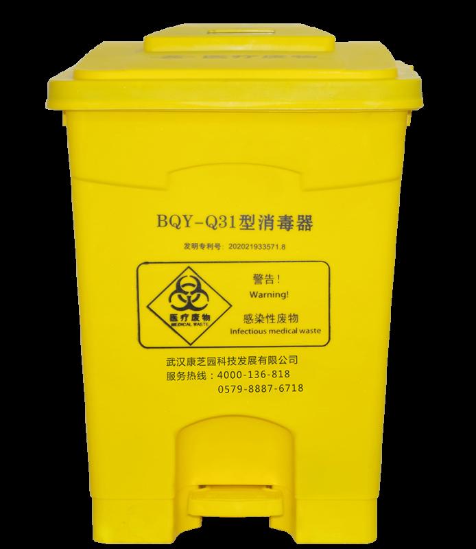 广东等离子(臭氧)消毒器